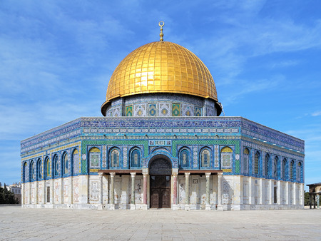 jerusalem: Dome of the Rock Mosque on the Temple Mount in Jerusalem, Israel