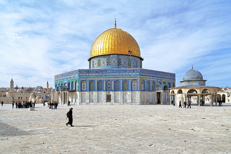 Dome of the Rock Mosque and Dome of the Chain on the Temple Mount in Jerusalem, Israel photo