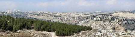 Panorama of Jerusalem from the Armon Hanatziv panoramic lookout, Israel photo
