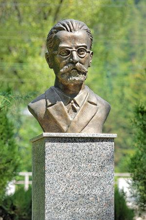publicist: Borjomi, Georgia. Bust of Antanas Vilkutaitis-Keturakis (1864-1903), a Lithuanian railway engineer, who supervised the construction of railway section to Borjomi.