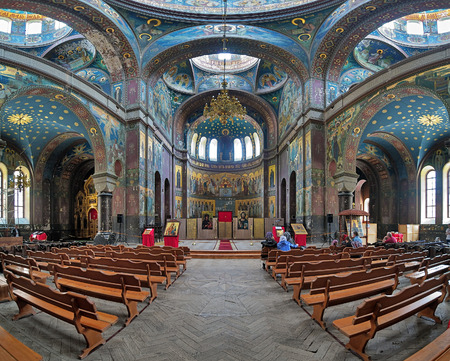 abkhazia: Interior of the Cathedral of St. Panteleimon the Great Martyr in the New Athos Monastery Novy Afon Monastery Abkhazia Editorial