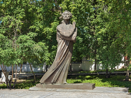 literary: YEKATERINBURG, RUSSIA - JULY 21, 2015: Alexander Pushkin Monument. The monument by sculptor Gevorg Gevorkyan and architect Mikhail Matveev was unveiled in the Literary Quarter on November 5, 1999.