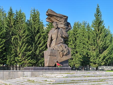 partisan: YEKATERINBURG, RUSSIA - JULY 21, 2015: Monument to the Soviet intelligence agent and partisan Nikolay Kuznetsov. The monument by sculptor Vladimir Egorov was unveiled on May 7, 1985. Editorial