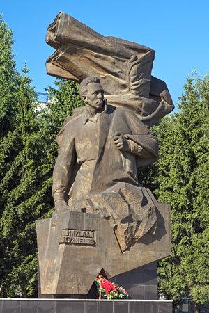 partisan: Monument to the Soviet intelligence agent and partisan Nikolay Kuznetsov.