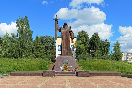 grizzle: YEKATERINBURG, RUSSIA - JULY 20, 2015: Gray-haired Ural Monument. The monument by sculptor Gevorg Gevorkyan was unveiled on May 9, 2005 to commemorate the 60th anniversary of Victory in World War II.