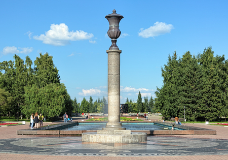 BARNAUL, RUSSIA - AUGUST 13, 2016: Kilometer Zero of Altai roads. The monument consists of the column with porphyry vase and compass rose mosaic on the pavement; it was unveiled on December 23, 2003.