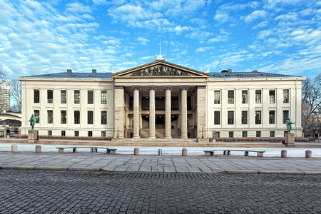 Domus Media, the oldest building of the University of Oslo, Norway. It was constructed in 1841 1851 by Christian Heinrich Grosch. The Nobel Peace Prize was awarded here in 1947 1989.