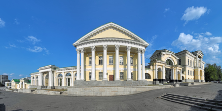 Panorama of the main facade of Rastorguyev-Kharitonov Palace in Yekaterinburg, Russia. The palace is considered grandest palatial residence in the Ural. It was built in 1794-1824.