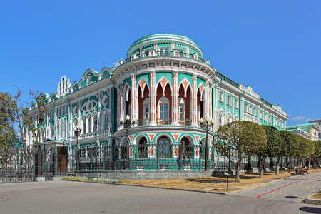 YEKATERINBURG, RUSSIA - AUGUST 19, 2016: Sevastyanovs House, a historical building in the Eclecticism and Neo-gothic style. It was built by design of architect Alexander Padutchev in 1863-1866. Editorial