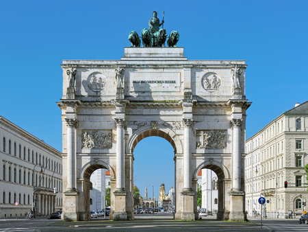 Siegestor - the triumphal arch in Munich, Germany. It was commissioned by King Ludwig I of Bavaria and completed in 1852. Dedication on the frieze means