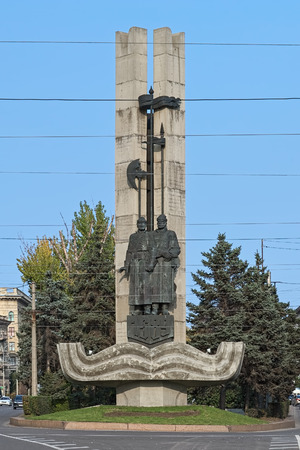 Monument to the city founders in Volgograd, Russia. The monument by sculptors Yuri Yushin and Alexander Tomarov was unveiled in 1989 to commemorate the 400th anniversary of the city. Stock Photo