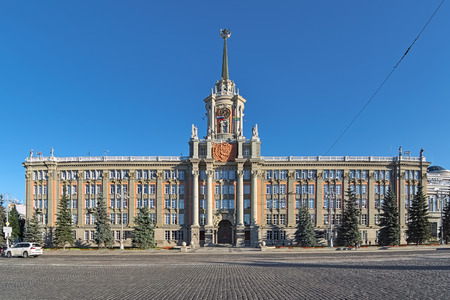 YEKATERINBURG, RUSSIA - JULY 22, 2018: The City Administration Building. The present building in Stalins empire style was built in 1947-1954 by design of architects G. A. Golubev and M. V. Reischer. Sajtókép