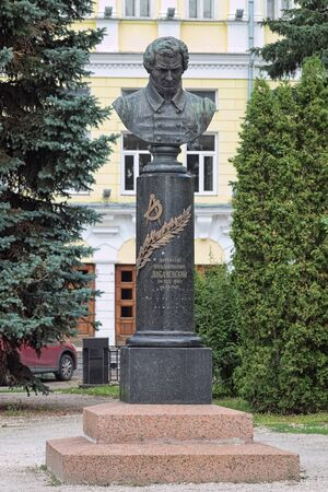 Nikolay Lobachevsky Monument in Kazan, Russia. It was erected in 1896. Text on the pedestal reads: Mathematician Nikolay Ivanovich Lobachevsky died on February 12, 1856 at 63rd year of life.