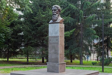 Kazan, Republic of Tatarstan, Russia. Monument to the Russian neurologist and psychologist Vladimir Bekhterev. The monument by sculptor Makhmut Gasimov and architect German Bakulin was erected in 2005 에디토리얼
