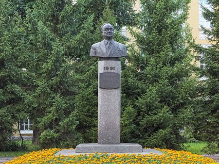 Kazan, Russia. Monument to Vladimir Kotelnikov (1908-2005), the famous Soviet scientist in the field of information theory, radio physics, radio engineering, radio astronomy and cryptography.