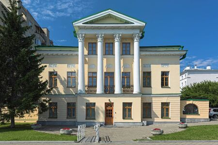 Yekaterinburg, Russia. House of merchant Pshenichnikov, later house of Chief forester of mining plants. The house was built in the beginning of 1830s by design of Ivan Sviyazev and Mikhail Malakhov.