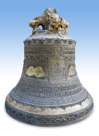 The big Bell of russian church in Kiev Stock Photo
