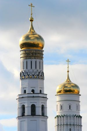 Ivan The Great Belfry of Moscow Kremlin, Moscow, Russia