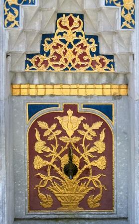 Fountain in Istanbul, Topkapi palace, Turkey