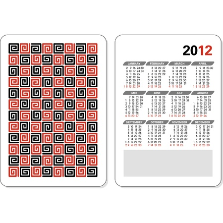 Vector template of 2012 calendar Vector