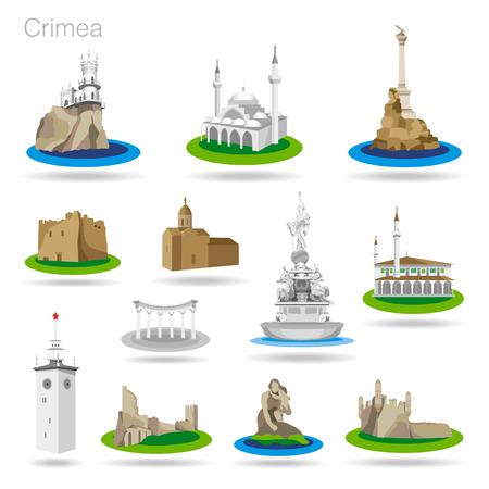 convoy: Set of color Crimea icons. Drawing vector illustration Illustration
