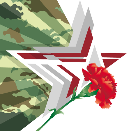 February 23 camouflage card temlate vector image