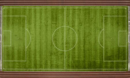 Aerial photography of a football field without people using a quadcopter