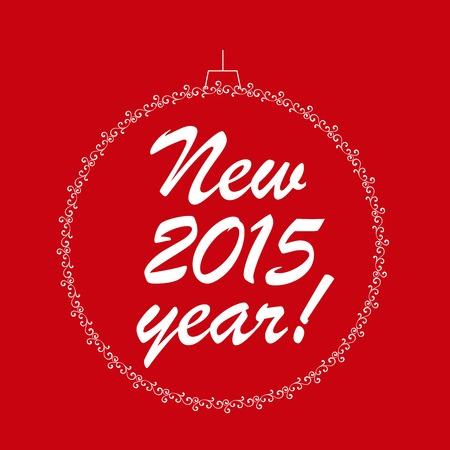 Happy New Year.  Illustration