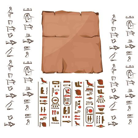 Ancient Egypt papyrus part cartoon vector illustration. Ancient paper with hieroglyphs, Egyptian culture religious symbols, facility for storing information, isolated on white background Vectores
