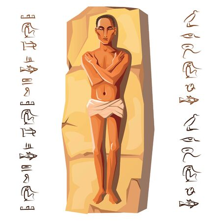 Egyptian man dead body, mummification process first stage, vector cartoon illustration. Human corpse with hands chest is lying on stone, isolated on white background. Cult of dead from ancient Egypt