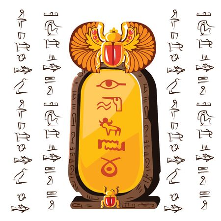 Stone board or clay tablet with scarab beetle and Egyptian hieroglyphs cartoon vector illustration Ancient object for recording storing information, graphical user interface for game design on white