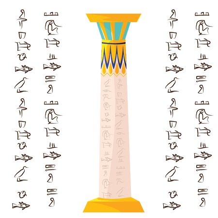 Ancient Egypt white temple column or stone pillar with traditional pattern cartoon vector illustration. Element of architecture with Egyptian hieroglyphs, graphical user interface for game design Illusztráció