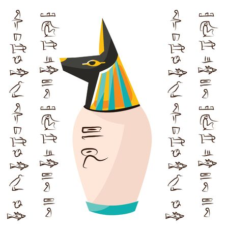 Ancient Egyptian ritual vase with dog, jackal head and hieroglyphs cartoons vector illustration. Decorative urn for sacrifice to god Anubis or storage of temple treasures, isolated on white background