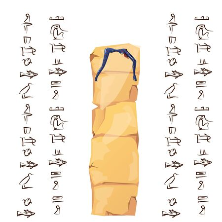 Ancient Egypt papyrus or stone cartoon vector with hieroglyphs and Egyptian culture religious symbol, nude star-covered arching woman, nighttime goddess Nut Archivio Fotografico - 132092815