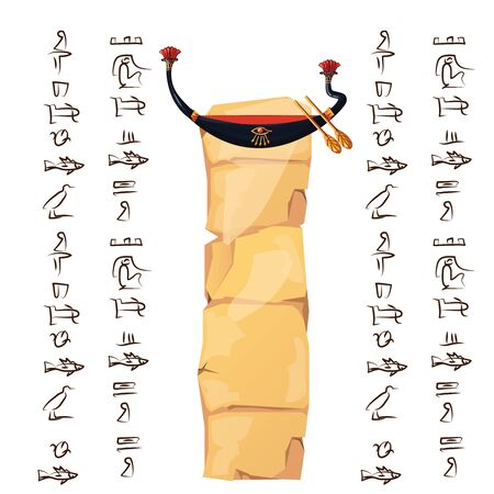 Ancient Egypt papyrus or stone column with boat Ra cartoon vector illustration. Ancient paper with hieroglyphs for storing information, Egyptian culture religious symbols, isolated on white background Banque d'images - 131875080
