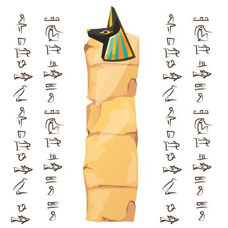 Ancient Egypt papyrus with anubis dog head cartoon vector illustration. Ancient paper with hieroglyphs for storing information, Egyptian culture religious symbol, gui for game design isolated on white