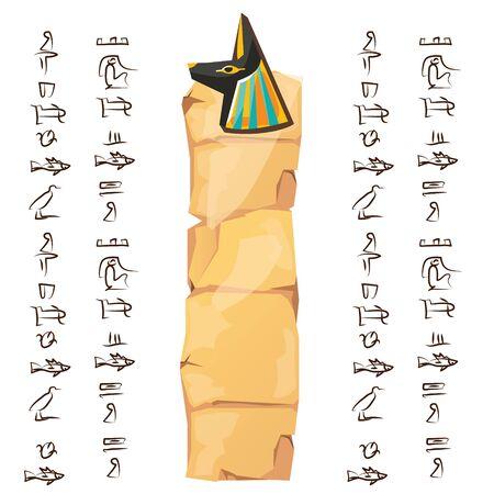 Papiro del antiguo Egipto con la ilustración de vector de dibujos animados de cabeza de perro anubis. Papel antiguo con jeroglíficos para almacenar información, símbolo religioso de la cultura egipcia, interfaz gráfica de usuario para el diseño del juego aislado en blanco Ilustración de vector