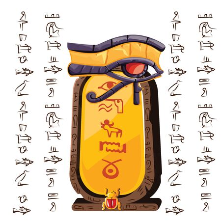 Stone board or clay plate with eye of Horus and Egyptian hieroglyphs cartoon vector illustration. Ancient object for recording storing information, graphical user interface for game design on white