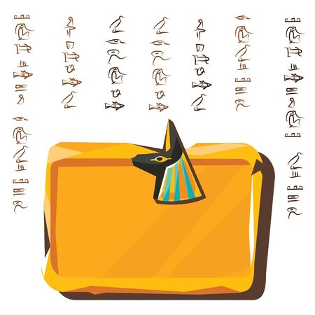 Stone board or clay tablet with anubis dog head and Egyptian hieroglyphs cartoon vector illustration Ancient object for recording storing information, graphical user interface for game design on white  イラスト・ベクター素材