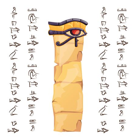 Ancient Egypt papyrus or stone column with sacred eye of Horus cartoon vector illustration. Egyptian culture symbol, blank unfolded ancient paper with hieroglyphs, graphical user interface for game