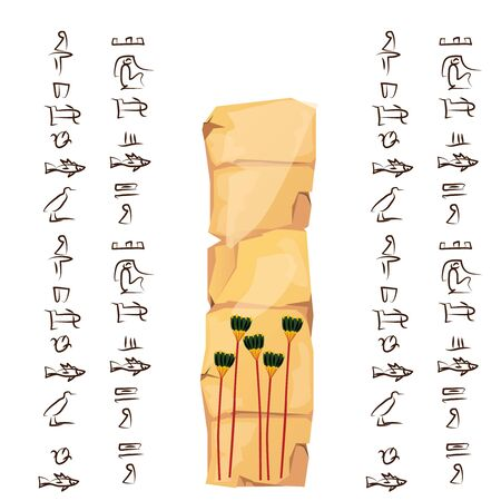 Ancient Egypt papyrus or stone cartoon vector with hieroglyphs and Egyptian symbol, tall green trees, date palms grove isolated on white background Banque d'images - 131874957