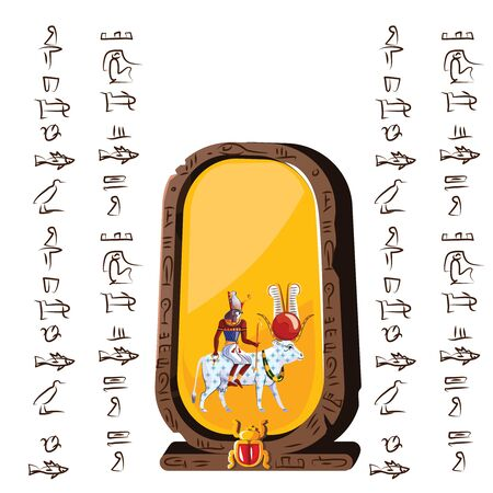 Stone board or clay plate with god Ra on star-covered cow back, goddess Nut and Egyptian hieroglyphs cartoon vector illustration. Ancient paper, graphical user interface for game design on white  イラスト・ベクター素材