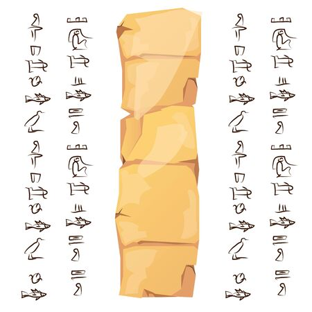 Ancient Egypt papyrus, stone pillar or clay plate cartoon vector illustration. Ancient paper for storing information, Egyptian hieroglyphs or symbols, graphical user interface for game design Banque d'images - 131876138