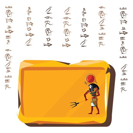 Stone board or clay tablet with falcon headed god and Egyptian hieroglyphs cartoon vector illustration. Ancient object for recording storing information, graphical user interface for game design