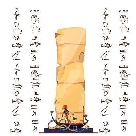 Ancient Egypt papyrus cartoon vector with hieroglyphs and Egyptian culture religious symbols, Ra, sun god at night sails in boat on underground river and fights with chaos god serpent Apophis Banque d'images - 132349348