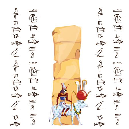 Ancient Egypt papyrus or stone cartoon vector with hieroglyphs and Egyptian culture religious symbols, Ra sits on white star-covered cow back, Ra leaving for sky, legend Banque d'images - 131874692