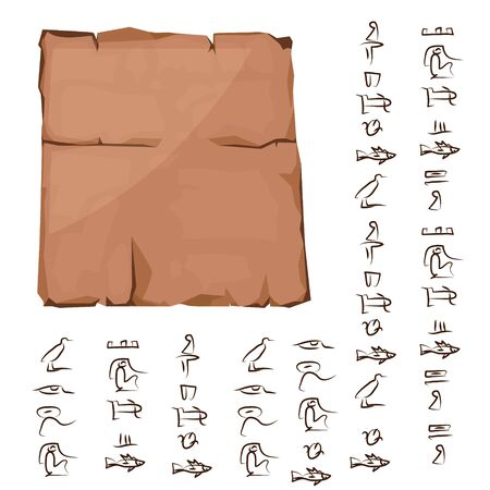 Ancient Egypt papyrus part cartoon vector illustration. Ancient paper with hieroglyphs, Egyptian culture religious symbols, facility for storing information, isolated on white background  イラスト・ベクター素材