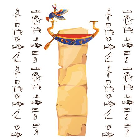 Ancient Egypt papyrus or stone column with boat Ra cartoon vector illustration. Ancient paper with hieroglyphs for storing information, Egyptian culture religious symbols, isolated on white background Banque d'images - 131874718