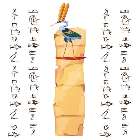 Ancient Egypt papyrus part or or stone column with sacred bird figure cartoon vector illustration. Egyptian culture symbol, blank unfolded ancient paper with ibis and hieroglyphs, isolated on white Ilustração