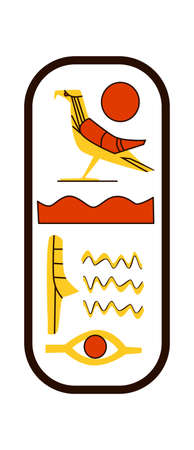 Ancient Egypt hieroglyphs cartoon vector collection. Egyptian culture symbols, pharaoh, sacred bird falcon and eye of Horus or Ra, wadjet isolated on a white background 向量圖像